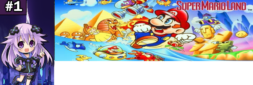 Banner Super Mario Land