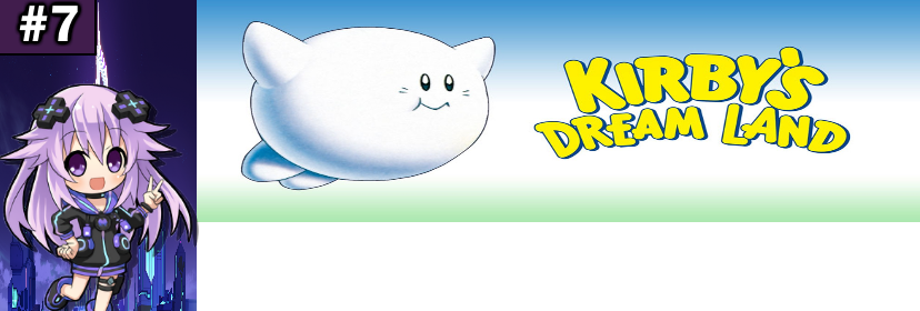 Banner Kirby's Dream Land