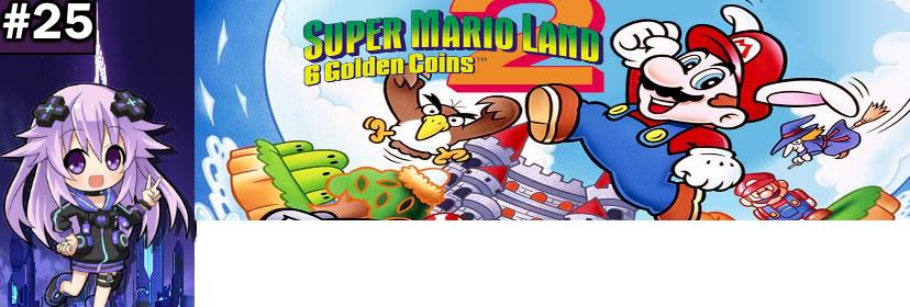 Banner Super Mario Land 2