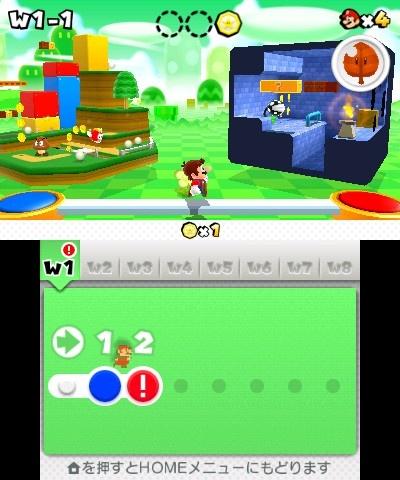 Level select screen Super Mario 3D Land